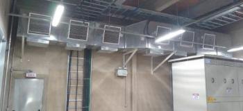 Climatização de salas elétricas